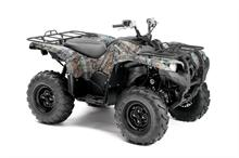 2015 yamaha grizzly 700 4x4 eps utility atv specs prices for 2007 yamaha rhino 660 blue book value