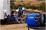 2007 Yamaha EF2000iSv2 - Beauty Blue