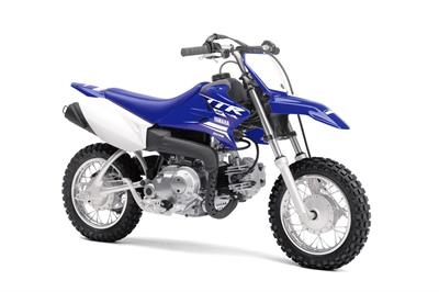 2018 yamaha tt r50e trail motorcycle specs prices for Yamaha ttr50 price