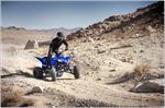 2019 Yamaha YFZ450R - Action Blue
