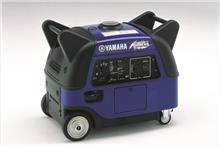 2007 Yamaha EF3000iSEB - Studio Blue
