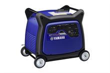 2007 Yamaha EF6300iSDE - Studio